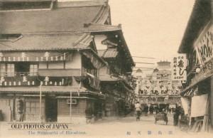 hiroshima cap al 1920